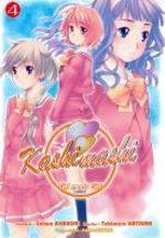 Kashimashi : Girl Meets Girl 4 Manga