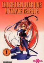 Entretien avec une Nymphe Céleste 1 Manga