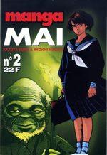 Mai 2 Manga