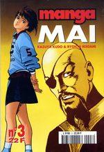 Mai 3 Manga