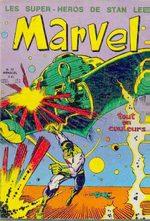 Marvel # 13