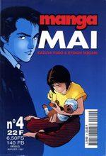 Mai 4 Manga
