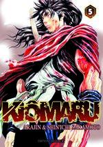 Kiômaru T.5 Manga