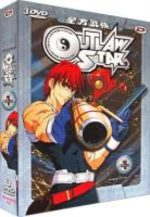 Outlaw Star 1 Série TV animée
