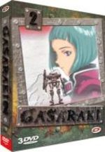 Gasaraki 2