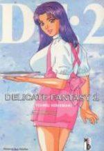 Delicate Fantasy 2 1 Manga