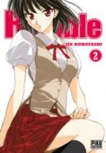 School Rumble # 2