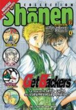 Shonen 1 Magazine de prépublication