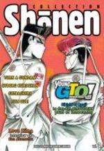 Shonen 2 Magazine de prépublication