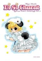 Di Gi Charat Official Comic Anthology édition SIMPLE
