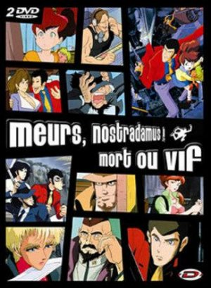 Lupin III - Mort ou Vif édition MEDIABOOK  -  VO/VF