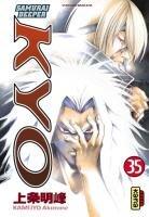 Samurai Deeper Kyo #35