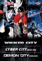 Cyber City Oedo 808 édition Kawajiri Box