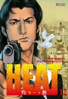 Heat #12