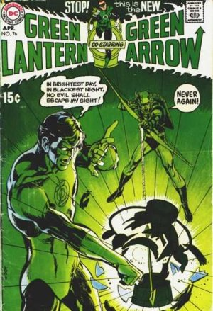 Green Lantern # 76 Issues V2 (1960 - 1988)