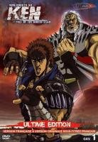 Hokuto no Ken - Ken le Survivant - Fist of the North Star édition SIMPLE VO VF