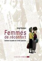 Femmes de Réconfort édition SIMPLE