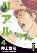 couverture, jaquette Real 4  (kana) Manga