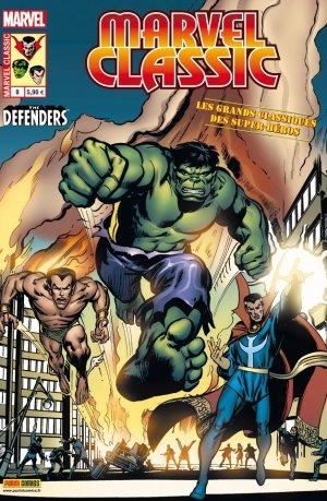 Marvel Classic # 8