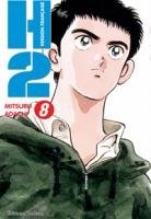 couverture, jaquette H2 8  (Tonkam) Manga