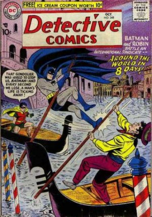 Batman - Detective Comics # 248