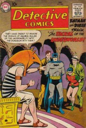 Batman - Detective Comics # 262