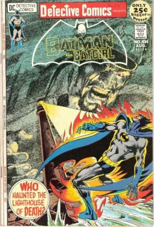 Batman - Detective Comics # 414 Issues V1 (1937 - 2011)
