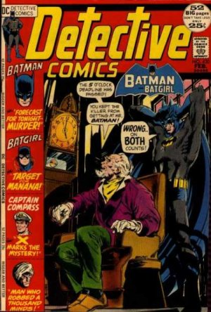 Batman - Detective Comics # 420 Issues V1 (1937 - 2011)