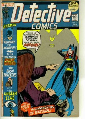 Batman - Detective Comics # 422 Issues V1 (1937 - 2011)
