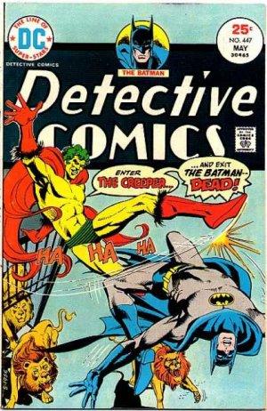 Batman - Detective Comics # 447 Issues V1 (1937 - 2011)