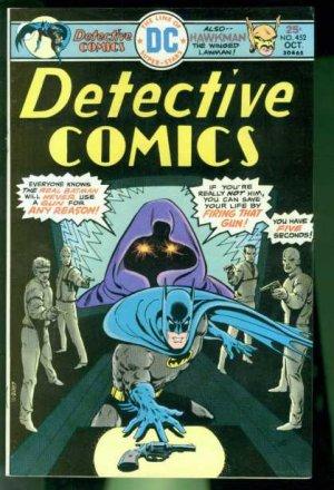 Batman - Detective Comics # 452