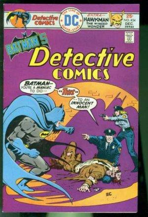 Batman - Detective Comics # 454