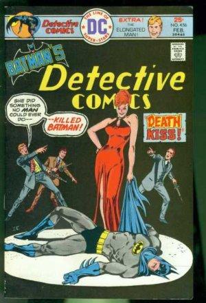 Batman - Detective Comics # 456