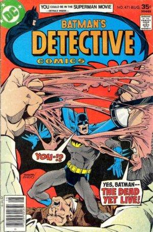 Batman - Detective Comics # 471 Issues V1 (1937 - 2011)