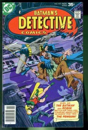 Batman - Detective Comics # 473 Issues V1 (1937 - 2011)
