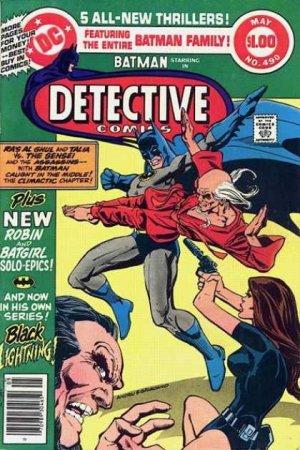 Batman - Detective Comics # 490