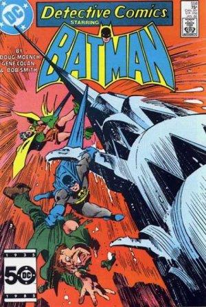 Batman - Detective Comics # 558