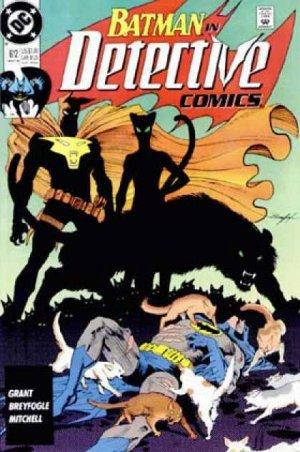 Batman - Detective Comics # 612