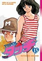 couverture, jaquette Touch - Theo ou la batte de la victoire 15  (Glénat Manga)