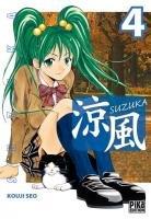 Suzuka #4