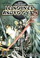 Le Nouvel Angyo Onshi #15