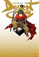 couverture, jaquette Desert Coral 2  (Kami) Manga
