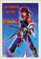 couverture, jaquette Les Combats du Dieu R-X   (Tonkam) Manhua