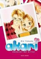 Akari #2