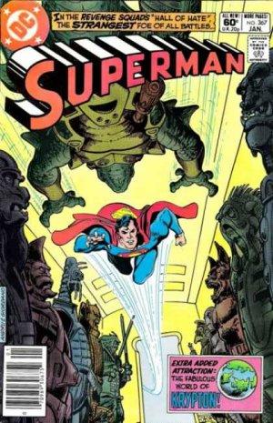 Superman # 367 Issues V1 (1939 - 1986)