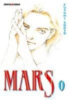 Mars édition HORS SERIE