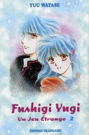 Fushigi Yûgi