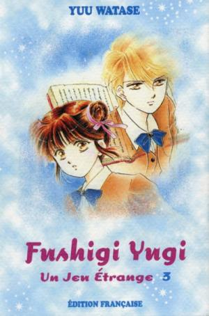 Fushigi Yûgi # 3
