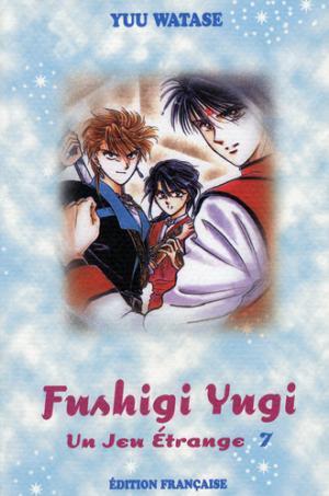 Fushigi Yûgi # 7
