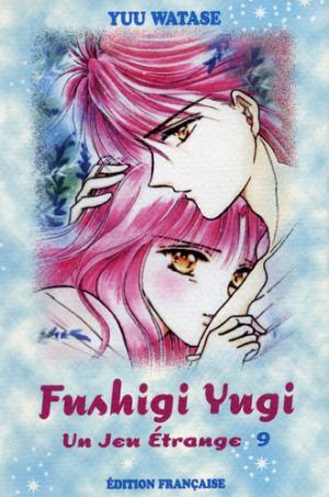 couverture, jaquette Fushigi Yûgi 9 Première édition (Tonkam)